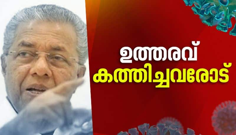 up school students gave 10000 rupees to kerala cm disaster relief fund