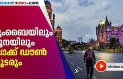 <p>maharashtra plan to counter lockdown in mumbai</p>