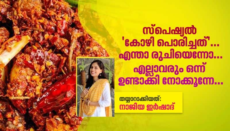 how to make nadan chicken fry easy and tasty