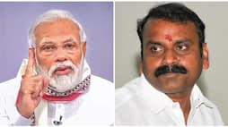 Prime Minister Modi is the God who came to protect this country ... Union Minister L. Murugan who is amazed ..!