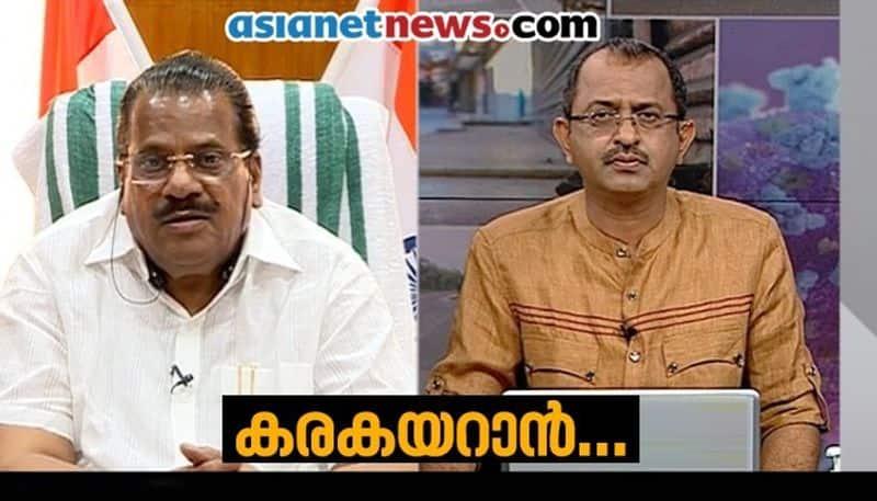 Minister EP Jayarajan assures expatriate keralites about rehabilitation