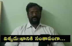 <p>Vanapatla Subbaiah Telugu Poem on corona<br /> &nbsp;</p>