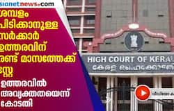 <p>salary cut order high court stay</p>
