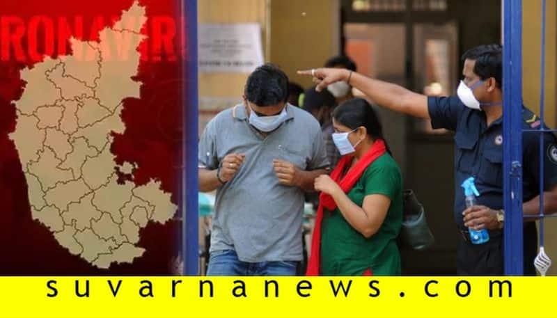 Karnataka Reports Over 6000 New COVID 19 Cases 39 Deaths pod