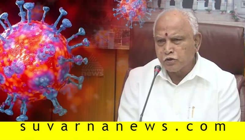Karnataka CM BS Yediyurappa Gives Some instructions Officers For covid outbreak