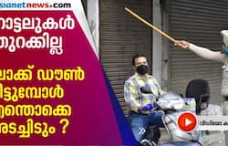 <p>what are central government guidelines on lockdown extension</p>