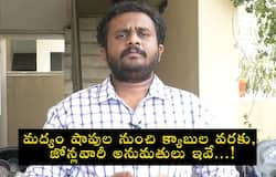 CoronaLockdown : Telugu news Updates