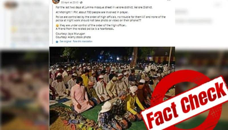 Fact Check, Muslims offering prayers in Tamil Nadu, viral messege turns out fake