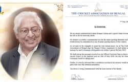 <p>কিংবদন্তী চুনী গোস্বামীর প্রয়াণে ভার্চুয়াল শোকসভার আয়োজন সিএবির<br /> &nbsp;</p>