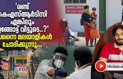 <p>kerala denied entry for malayalis from red zone including chennai</p>