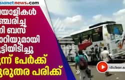 <p>bus came with malayali nurses met with an accident in tamilnadu</p>