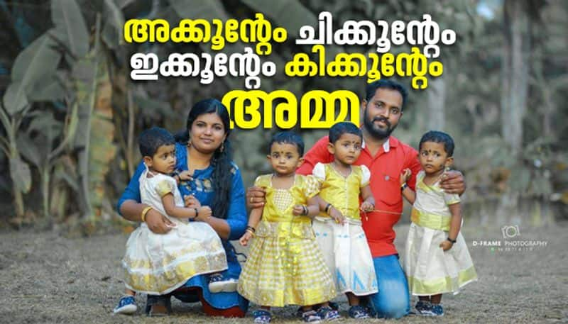 mothers day special story