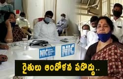 <p>Minister Satyavathi Rathod Review meeting with&nbsp;Mahabubabad district Officials</p>