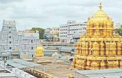 <p><strong>भुगतान के लिए ट्रस्ट प्रतिबद्ध</strong><br /> ट्रस्ट के चेयरमैन वाईवी सुब्बा रेड्डी ने कहा है कि मंदिर के कर्मचारियों की सैलरी और पेंशन के भुगतान के लिए ट्रस्ट प्रतिबद्ध है और इसका जरूर भुगतान किया जाएगा। उन्होंने कहा कि अलग-अलग मदों में मंदिर के करीब 2,500 करोड़ रुपए खर्च के लिए&nbsp;तय हैं।&nbsp;</p>