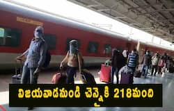 <p>First special Train reached to Vijayawada from Delhi with 300 passenger<br /> &nbsp;</p>