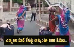 <p>Migrant Worker Wheels Pregnant Wife, Child On&nbsp;Makeshift Cart For 700 km</p>