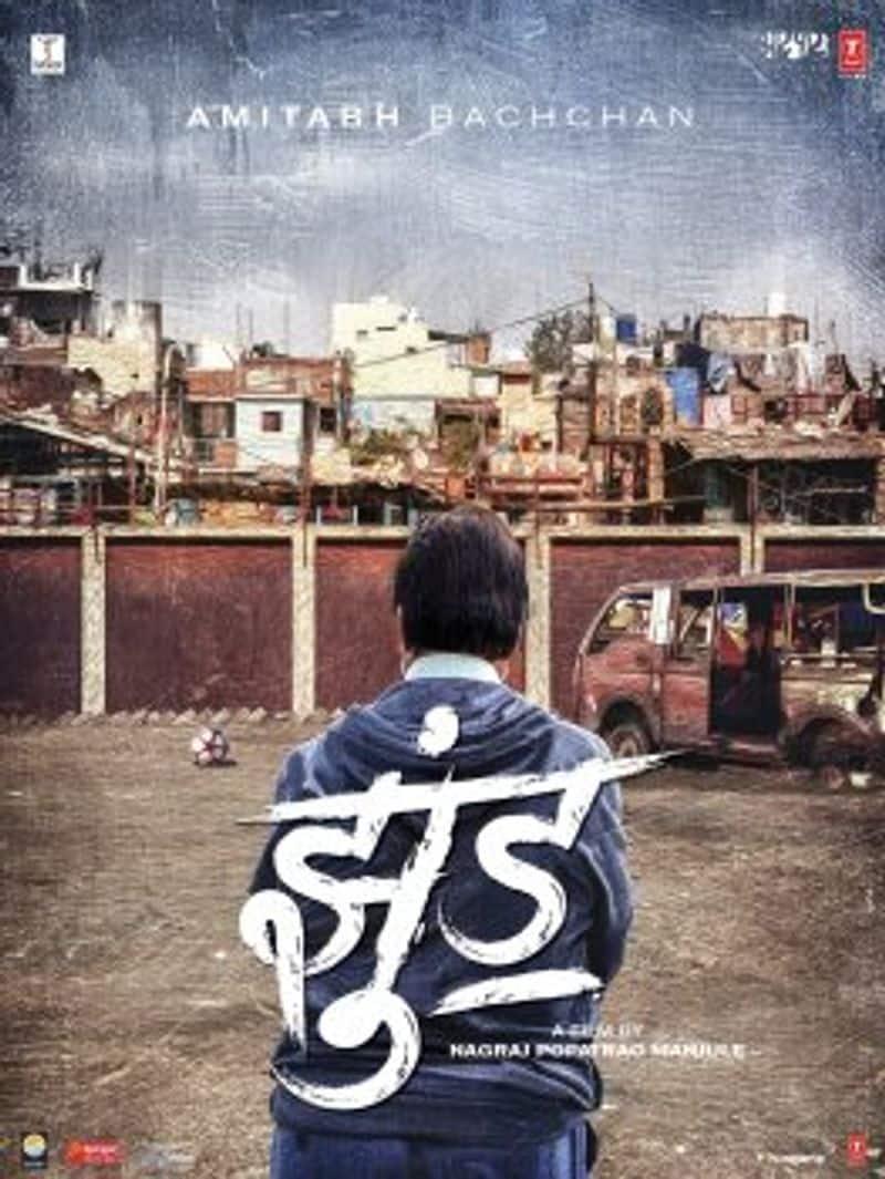 ഝൂണ്ഡ്-മറാത്തിയില് ഫാന്ഡ്രിയും സയ്രാത്തുമൊക്കെ ഒരുക്കിയ നാഗരാജ് മഞ്ജുളെയുടെ ആദ്യ ഹിന്ദി ചിത്രം. സ്ലം സോക്കര് സ്ഥാപകന് വിജയ് ബര്സെയുടെ ജീവിതം ആസ്പദമാക്കിയുള്ള സ്പോര്ട്സ് ഫിലിം. അമിതാഭ് ബച്ചന് ഒരു പ്രധാന കഥാപാത്രത്തെ അവതരിപ്പിക്കുന്നുണ്ട്. നേരിട്ടുള്ള ഒടിടി റിലീസ് ആയിരിക്കുമെന്ന് റിപ്പോര്ട്ടുകള്.