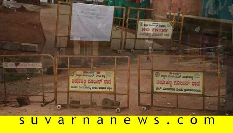 People Held Protest Against Government Officers at Savanur in Haveri district