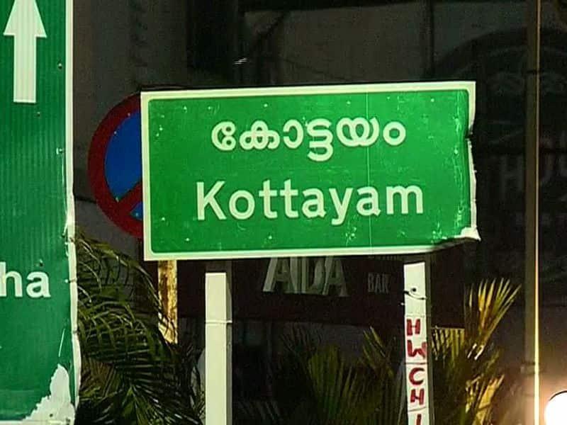 case against bus employees for violating covid guidelines bengaluru kottayam kpcc