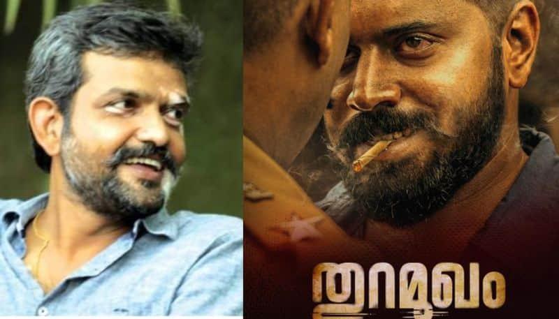 rajeev ravi nivin pauly movie thuramukham second look