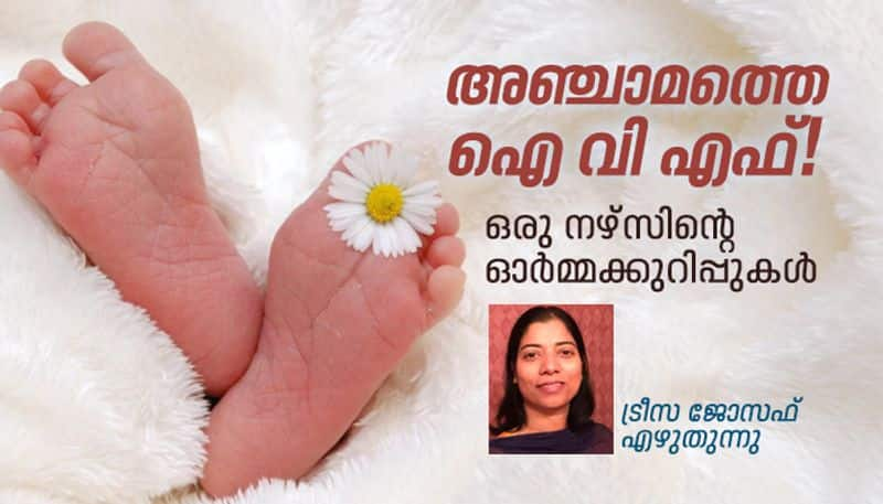 pregnancy delivery hospital a nurses experiences by Theresa Joseph