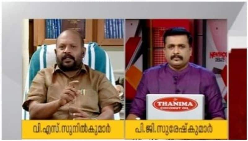 Minister Sunil Kumar says that action has been initiated to return keralite from Gujarat