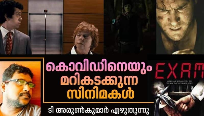 film maker will overcome covid with their creativity