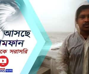 Cyclone Amphan is on the way to Digha