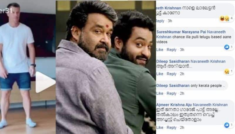 watch video warner wishes birth day to junior ntr with dancec