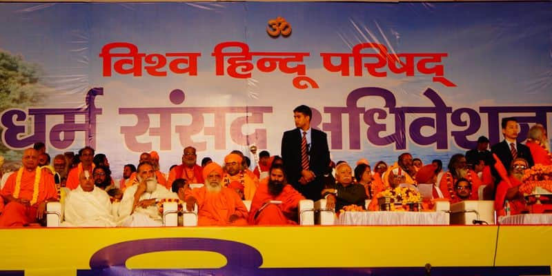 VHP to take 100 rupees from 10 crore families for construction of Shri Ram temple