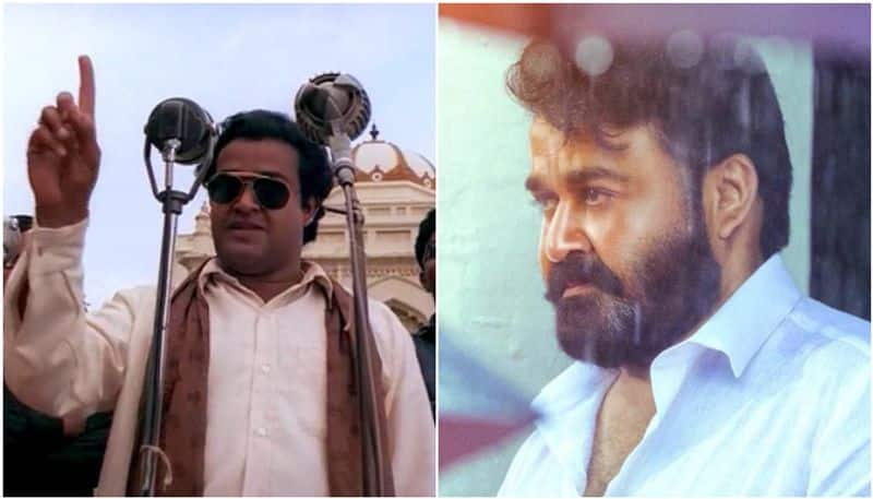 political heroes of mohanlal