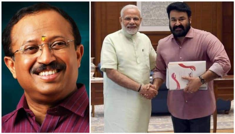 v muraleedharan wishes to mohanlal on his 60th birthday