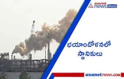 <p>Gas leakage in Visakha HPCL refinery<br /> &nbsp;</p>