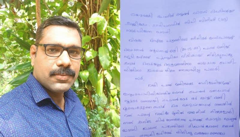 journalist attacked in kozhikode