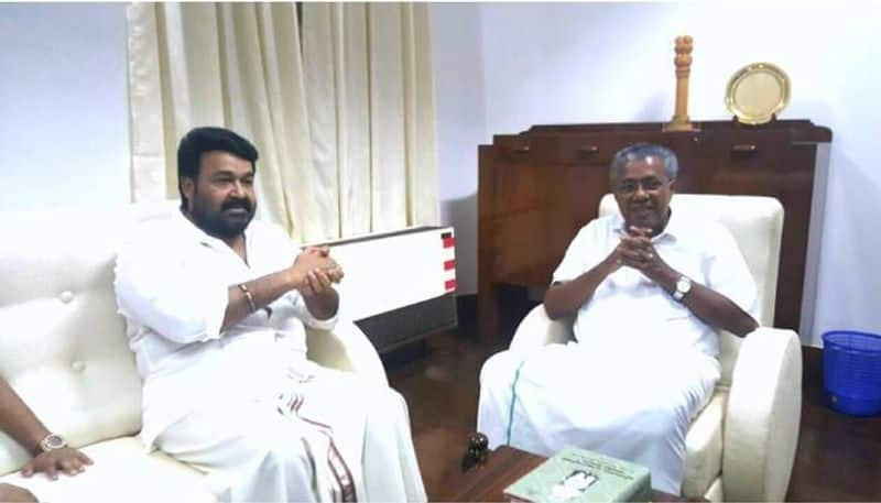 mohanlal wishes cm on his birthday