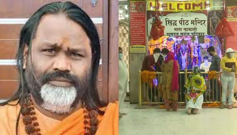 Self styled godman Daati Maharaj booked for violating lockdown norms