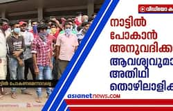 <p>migrant labourers protest at pathanamthitta</p>