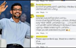 <p>Google CEO sundar pichai get troll from malayalam on bevq app</p>