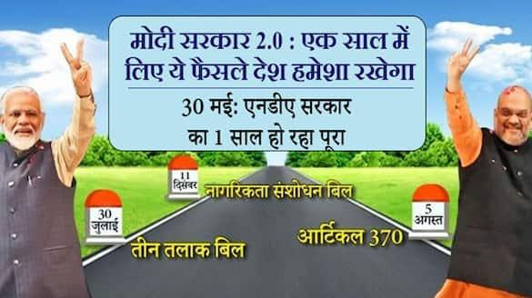 nda narendra modi government completes 1 year article 370 to atmanirbhar bharat decisions KPP