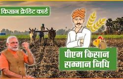 <p><strong>बिजनेस डेस्क।</strong> पीएम किसान स्कीम में किसानों को खास तौर पर फायदा देने के लिए केंद्र सरकार ने एक फैसला लिया है। इसके तहत अब पीएम किसान सम्मान निधि स्कीम से किसान क्रेडिट कार्ड को जोड़ा जाएगा और उन्हें सस्ता लोन दिया जाएगा। केंद्रीय कृषि मंत्रालय के अधिकारियों के मुताबिक, 45 लाख किसानों को क्रेडिट कार्ड दिए जाने की सैद्धांतिक मंजूरी मिल चुकी है, जबकि 25 लाख किसानों को किसान क्रेडिट कार्ड जारी कर दिया गया है।&nbsp;</p>