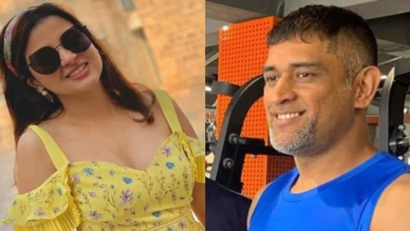 Sakshi opened up about Dhoni's retirement in a live chat with Chennai Super Kings
