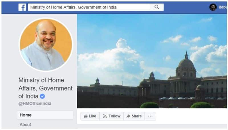 Facebook page of MHA shares the photo of liquor bottle by error, deletes the image soon
