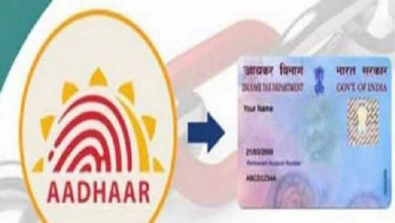 you will get instant Pan card  through aadhaar card