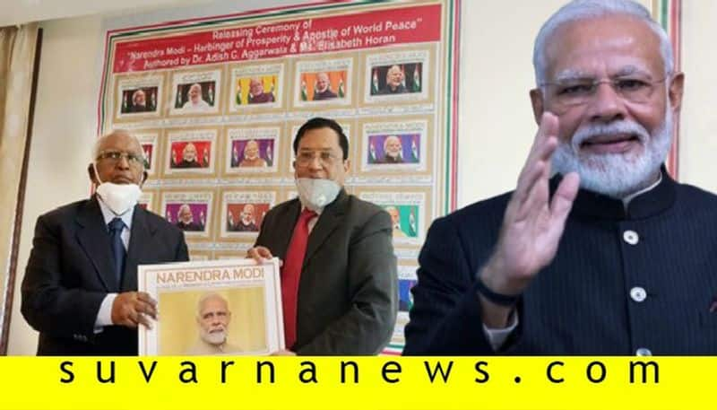 New biography on PM Modi released in 20 languages including kannada