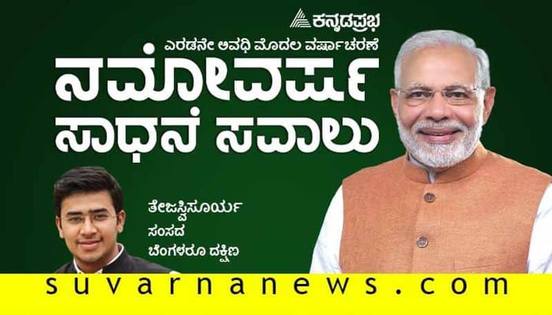 Interview with Bengaluru MP Tejasvi Surya on PM Narendra Modi govt 2 completing year