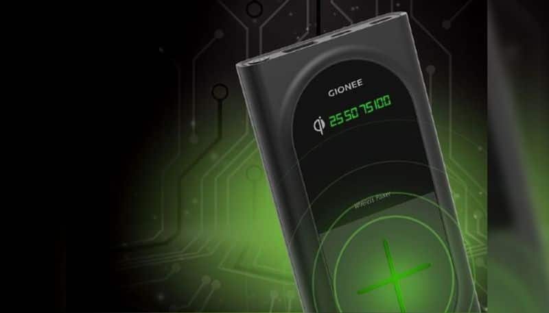 Gionee launched 10000 mAh wireless power bank in India only 1299 rupees