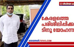 <p>tinu yohannan selected as kerala cricket team chief coach</p>