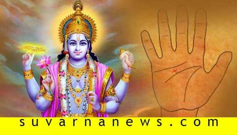 These five signs in your hand means you have special blessing from Shri mahavishnu