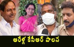 <p>Public response on 6 Years of Telangana state formation&nbsp;<br /> &nbsp;</p>