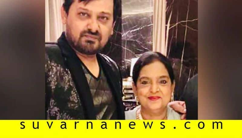 A Day After Music Composer Wajid Khan Death His Mother Tests Positive For Coronavirus